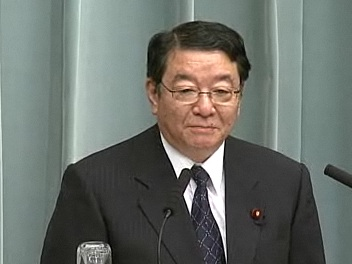 Press Conference by the Chief Cabinet Secretary (September 7, 2011(AM))