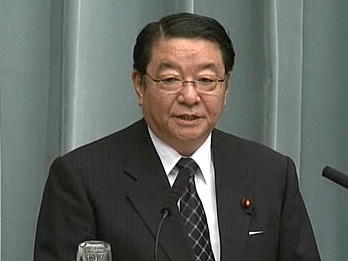 Press Conference by the Chief Cabinet Secretary (September 8, 2011(AM))