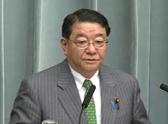 Press Conference by the Chief Cabinet Secretary (September 9, 2011(AM))