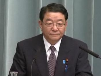 Press Conference by the Chief Cabinet Secretary (September 11, 2011(PM))