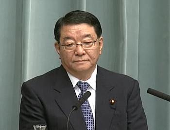 Press Conference by the Chief Cabinet Secretary (September 12, 2011(AM))