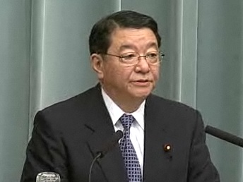 Press Conference by the Chief Cabinet Secretary (September 12, 2011(PM))