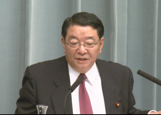 Press Conference by the Chief Cabinet Secretary (September 13, 2011(PM))