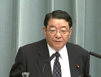 Press Conference by the Chief Cabinet Secretary (September 14, 2011(AM))