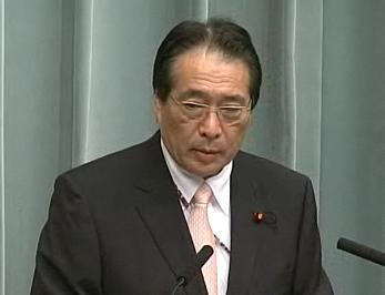 Press Conference by the Deputy Chief Cabinet Secretary (September 15, 2011(AM))