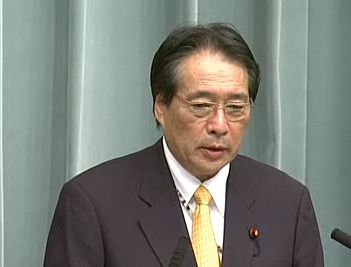 Press Conference by the Deputy Chief Cabinet Secretary (September 16, 2011(AM))