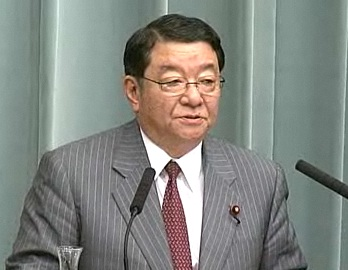 Press Conference by the Chief Cabinet Secretary (September 16, 2011(PM))