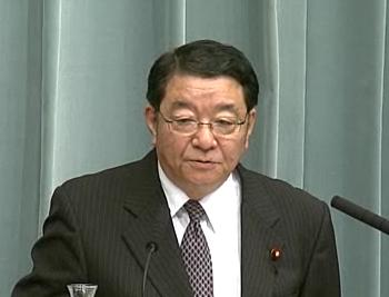 Press Conference by the Chief Cabinet Secretary (September 20, 2011(PM))