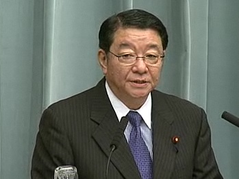 Press Conference by the Chief Cabinet Secretary (September 21, 2011(AM))