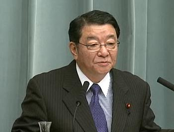 Press Conference by the Chief Cabinet Secretary (September 21, 2011(PM))