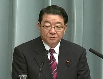 Press Conference by the Chief Cabinet Secretary (September 22, 2011(AM))