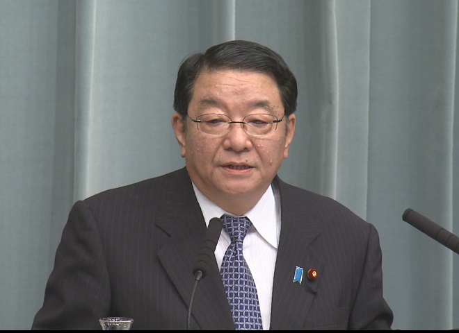 Press Conference by the Chief Cabinet Secretary (September 26, 2011(AM))