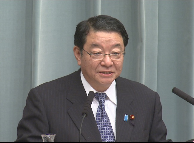 Press Conference by the Chief Cabinet Secretary (September 26, 2011(PM))