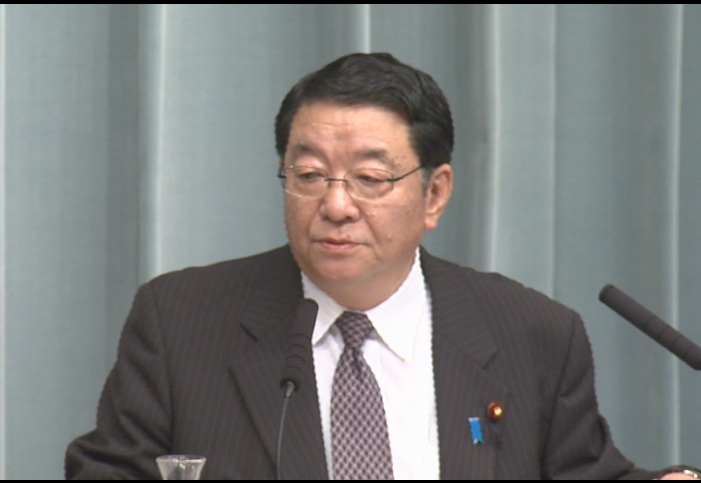Press Conference by the Chief Cabinet Secretary (September 27, 2011(PM))