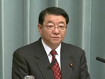 Press Conference by the Chief Cabinet Secretary (December 6, 2011(AM))