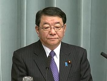 Press Conference by the Chief Cabinet Secretary (December 7, 2011(PM))