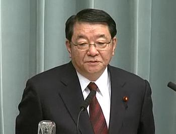 Press Conference by the Chief Cabinet Secretary (December 8, 2011(PM))