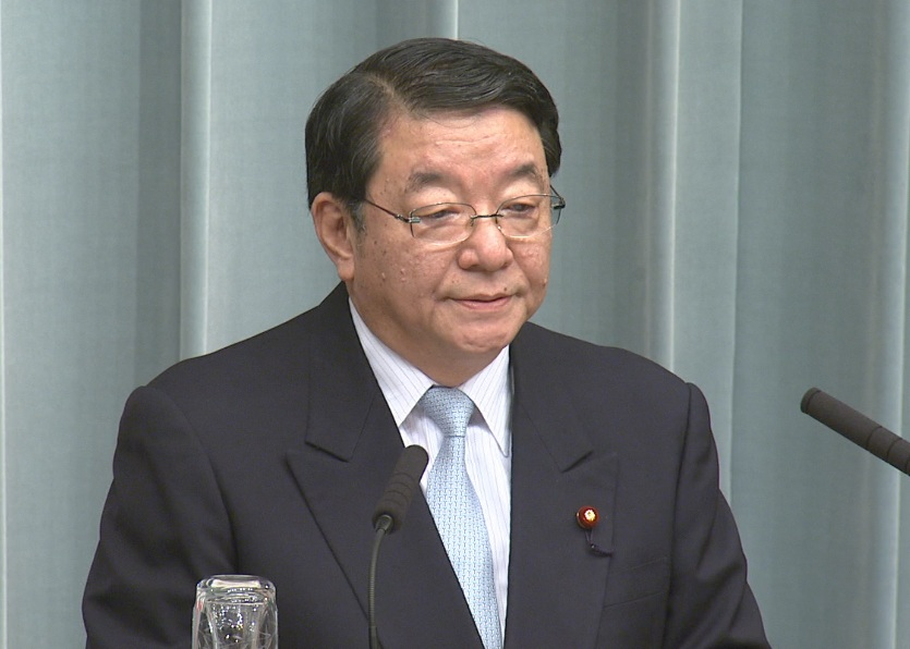 Press Conference by the Chief Cabinet Secretary (December 19, 2011(PM))