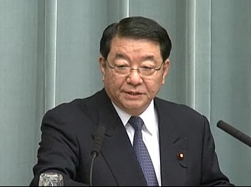 Press Conference by the Chief Cabinet Secretary(February 2, 2012(PM))