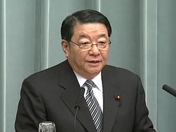 Press Conference by the Chief Cabinet Secretary(February 3, 2012(AM))