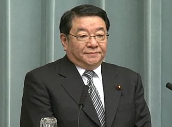 Press Conference by the Chief Cabinet Secretary(February 3, 2012(PM))