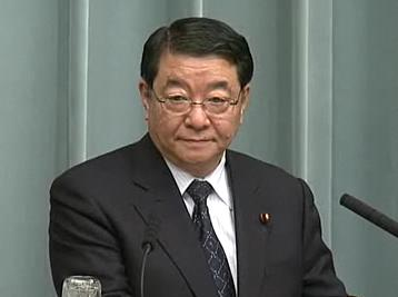 Press Conference by the Chief Cabinet Secretary(February 6, 2012(PM))