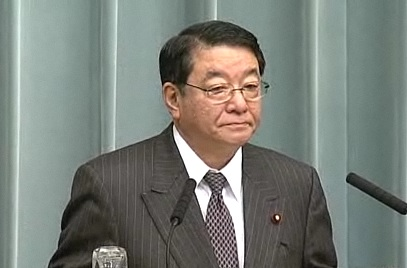 Press Conference by the Chief Cabinet Secretary(February 7, 2012(AM))