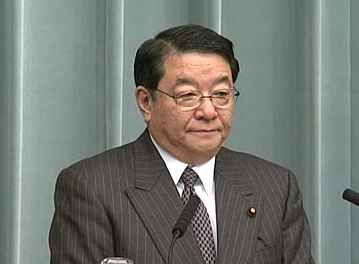 Press Conference by the Chief Cabinet Secretary(February 7, 2012(PM))
