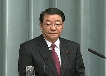 Press Conference by the Chief Cabinet Secretary(February 8, 2012(AM))