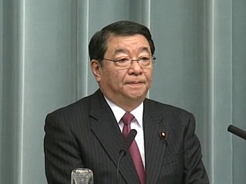 Press Conference by the Chief Cabinet Secretary(February 8, 2012(PM))