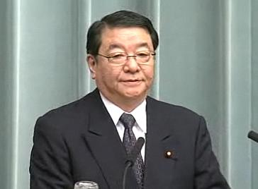 Press Conference by the Chief Cabinet Secretary(February 9, 2012(AM))