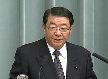 Press Conference by the Chief Cabinet Secretary(February 9, 2012(PM))