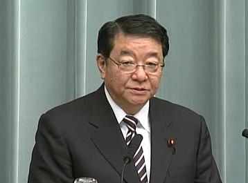Press Conference by the Chief Cabinet Secretary(February 10, 2012(AM))