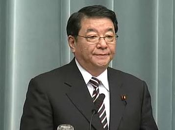 Press Conference by the Chief Cabinet Secretary(February 10, 2012(PM))