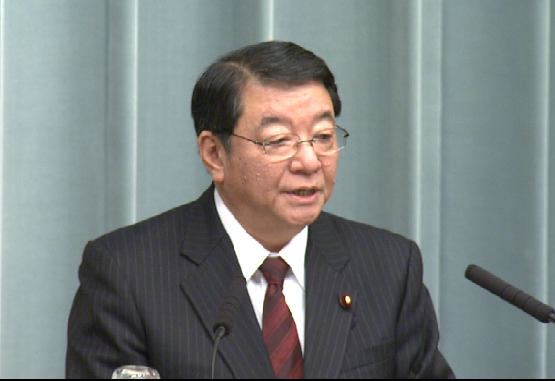 Press Conference by the Chief Cabinet Secretary(February 13, 2012(AM))
