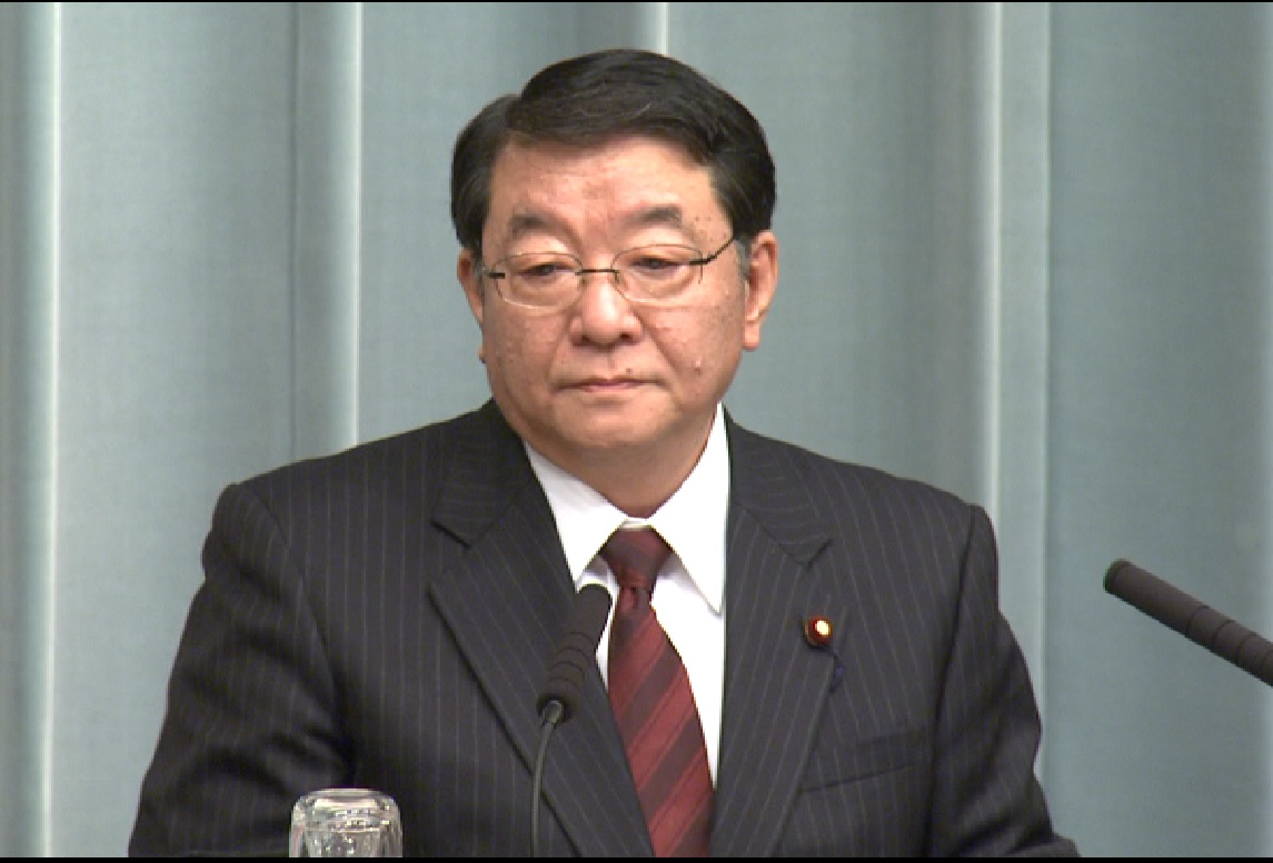 Press Conference by the Chief Cabinet Secretary(February 13, 2012(PM))