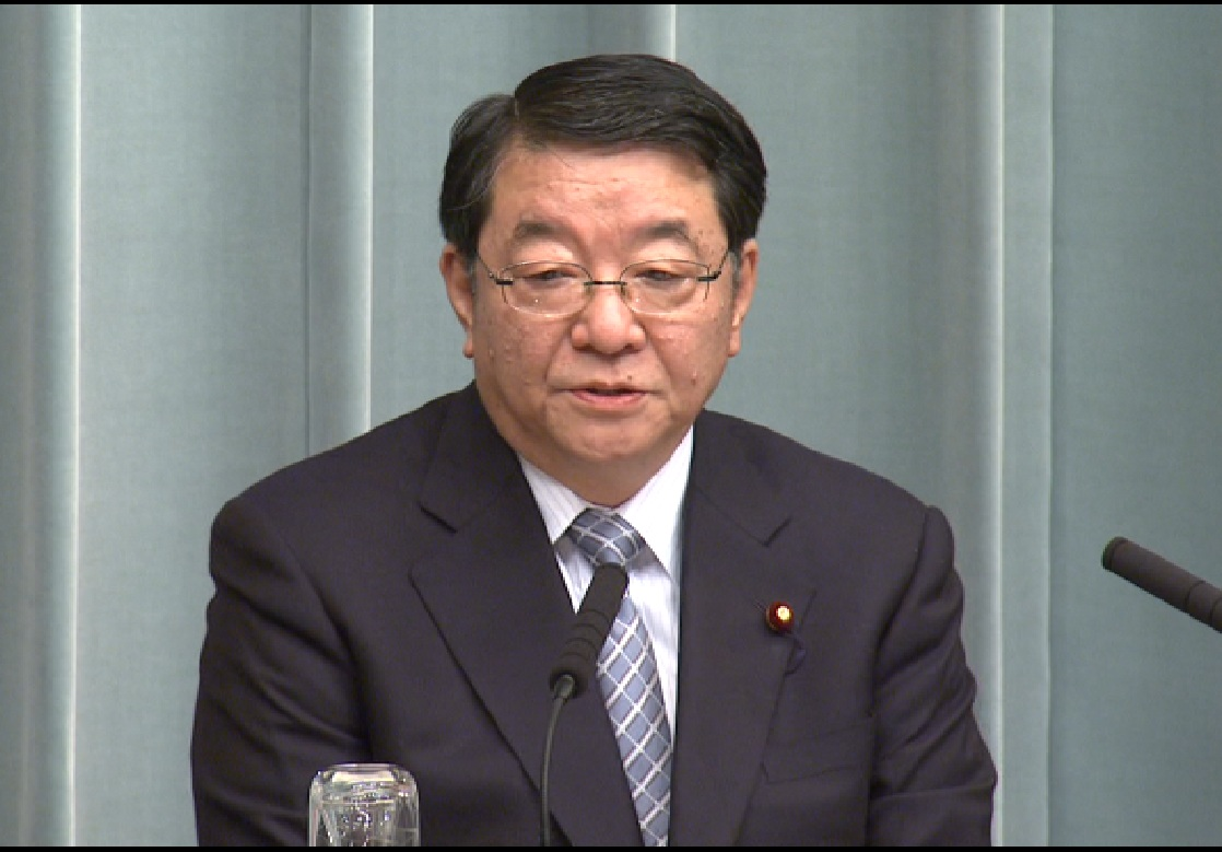 Press Conference by the Chief Cabinet Secretary(February 14, 2012(PM))