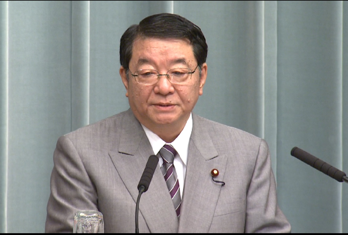 Press Conference by the Chief Cabinet Secretary(February 16, 2012(AM))