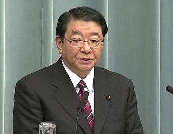 Press Conference by the Chief Cabinet Secretary(February 20, 2012(AM))