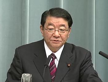 Press Conference by the Chief Cabinet Secretary(February 20, 2012(PM))