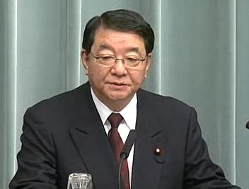 Press Conference by the Chief Cabinet Secretary(February 21, 2012(AM))