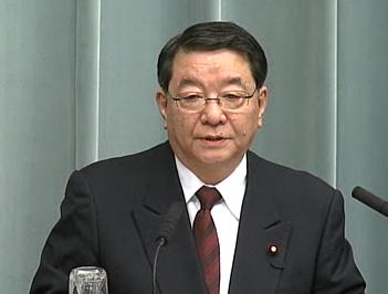 Press Conference by the Chief Cabinet Secretary(February 21, 2012(PM))