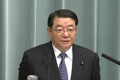 Press Conference by the Chief Cabinet Secretary(February 23, 2012(PM))