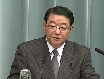 Press Conference by the Chief Cabinet Secretary(February 24, 2012(PM))
