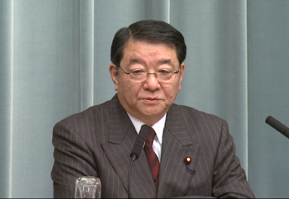 Press Conference by the Chief Cabinet Secretary(February 28, 2012(PM))