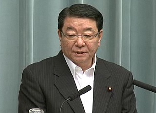 Press Conference by the Chief Cabinet Secretary(May 14, 2012(AM))