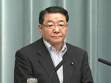 Press Conference by the Chief Cabinet Secretary(May 18, 2012(PM))