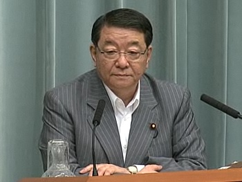 Press Conference by the Chief Cabinet Secretary(May 23, 2012(PM))