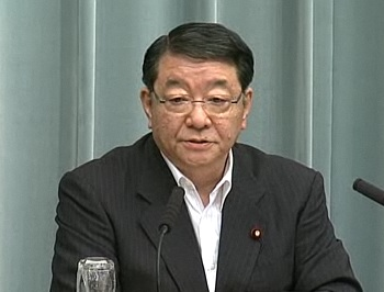 Press Conference by the Chief Cabinet Secretary(May 24, 2012(PM))