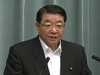 Press Conference by the Chief Cabinet Secretary(May 25, 2012(AM))